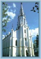 Kostel sv. Vavřince v Chrastavě