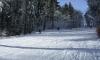 Ski areál Křemešník