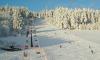Ski are�l Harus�k Nov� M�sto na Morav�