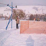 Skiareál Pecka