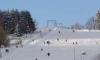 Ski areál Větrný vrch