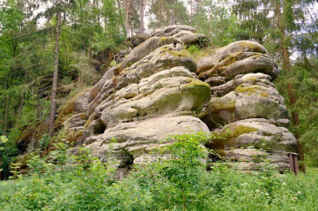 Zbytky skalního hradu Nebákov