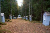 Borová Lada - Křížová cesta