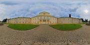 Lázně Kynžvart - Nádvoří zámku